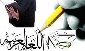 تحية الى استاذة العربية ( سعدات وهيبة)